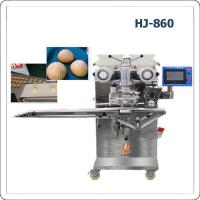 Buy cheap Automatic Maamoul Moon Cake Processing Machine from wholesalers
