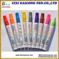 Buy cheap KAICONG 15 colors paint marker,paint pen,Oil-based,Opaque,Japanese Acylic fiber nib,Fine point from wholesalers
