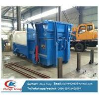 Buy cheap clw Capacity 15CBM waste compactor container from wholesalers