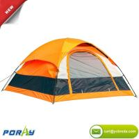 Buy cheap new 2-3 Person 2 Layer camping tent outdoor camping family tent with Fiberglass Pole from wholesalers