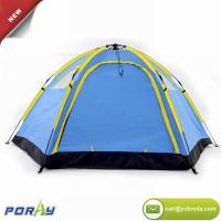 Buy cheap Instant Family Tent 6 Person Large Automatic Pop Up Tents Waterproof for Outdoor Sports Camping Hiki from wholesalers
