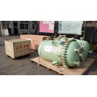 Buy cheap Pressurized water storage tanks for petroleum , pesticide , synthetic rubber industries from wholesalers