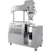 Buy cheap 10L Laboratory High Speed Vacuum Oil Water Emulsion Homogeniser Emulsifier Machinery from wholesalers