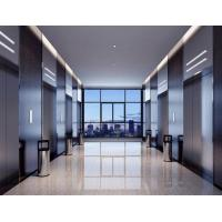 Buy cheap Machine Roomless Passenger Elevator from wholesalers