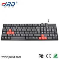 Buy cheap Black USB Wired Multiple Languages Arabic Keyboard from wholesalers