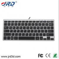 Buy cheap JRD-KB005 Mini USB Wired Keyboard from wholesalers