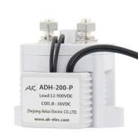 Buy cheap Telecommunication System Power Supply Power DC Relay 48VDC 200A Automotive Relay product