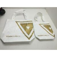 Buy cheap Extra Large Paper Bags Tyvek Paper Bag Flat Handle Paper Grocery Bags from wholesalers