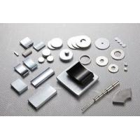 Buy cheap Sintered ND-Fe-b from wholesalers