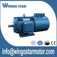 Variable Speed Vibrating Motor Quality Variable Speed