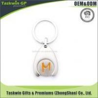 Buy cheap Promotional Metal Wishbone Shopping Cart Trolley Coin Keychain Key Chain product
