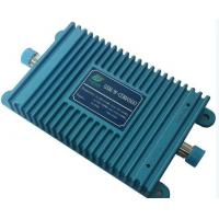 Buy cheap GSM/CDMA mobile phone repeater from wholesalers