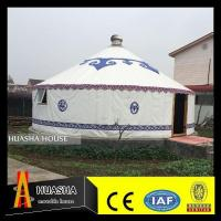 Buy cheap Outdoor Large Multifunction Mongolian Tent Camping Design from wholesalers