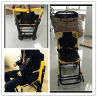 Buy cheap 2016 lift for disabled people from wholesalers