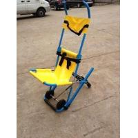 Buy cheap MTST6 Stair evacuation chair from wholesalers