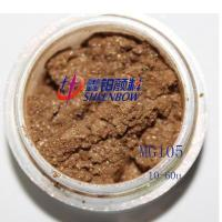 Buy cheap MG105 Sheenbow Dark Silver Grey Pearlescent pigment from wholesalers