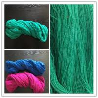 Buy cheap More High bulk polyester yarn - Instead of Acrylic yarn from wholesalers