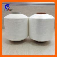 Buy cheap twist of yarn with Best Quality! product