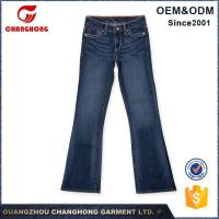 China Best selling men fashion Short Jeans from jeans supplier china on sale