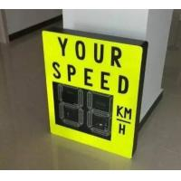 Buy cheap Radar Speed Limit LED Disp from wholesalers