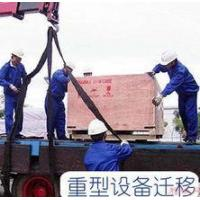 Buy cheap Heavy equipment transport from wholesalers