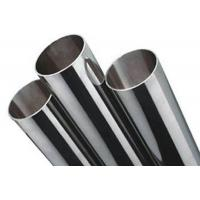 Buy cheap 316L Stainless Steel Weld Pipe Tube from wholesalers