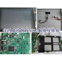 Buy cheap OMRON NS10 touch screen repair from wholesalers