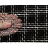 Buy cheap Monel Wire Mesh Monel K500 Mesh Screen Oil Gas Industry from wholesalers