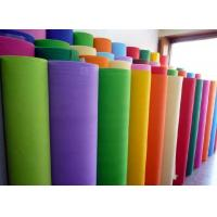 Buy cheap Non Woven Fabric from wholesalers