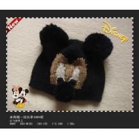 Buy cheap Handmade Mickey hat for kids: free knitting patterns from wholesalers