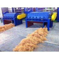 Buy cheap Coconut Coir Processing Machines from wholesalers