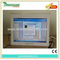 Buy cheap English 39reports touch screen quantum analyzer from wholesalers