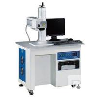 Buy cheap Laser marking machine End pumped laser marking machine from wholesalers