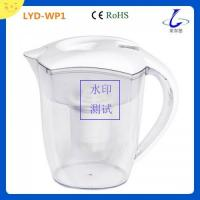 Buy cheap We Recommend Alkaline water purifier jug from wholesalers