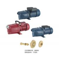 Buy cheap JET pump from wholesalers