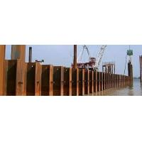 Buy cheap HZ Combined Wall Pile product