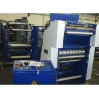 Buy cheap Complete Production Lines Machine Listing - Gift Roll Winder and Wrapping Line from wholesalers