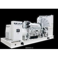 Buy cheap High Power & Bluestar Natural Gas Backup Generators from wholesalers