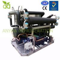 Buy cheap Machinery Water Cooled Reciprcating Brine Chiller With -45C Outlet from wholesalers