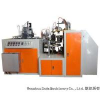 Buy cheap Paper Cup Machine Double Side PE Coated Paper Cup Making Machine from wholesalers