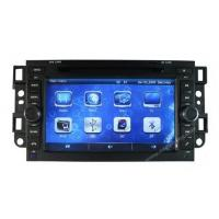 Buy cheap Special Car DVD/GPS Player MODEL:CY-7805 from wholesalers