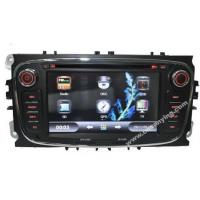 China Special Car DVD/GPS Player FocusMondeo(Silver/Black) MODEL:CY-7762 on sale