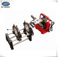 Buy cheap HDPE PIPE WELDING MACHINE BF160HR(2 clamps) from wholesalers