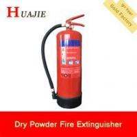 Buy cheap 5kg kitchen dry powder extinguisher from wholesalers