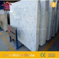 Buy cheap White Marble with Black Veins and White Stone Mandir for Home Flooring product