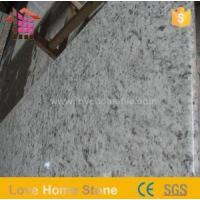 Buy cheap Slabs and Tiles Brazilian Large Granite Blocks and Rock and Granite Slabs on Sale from wholesalers