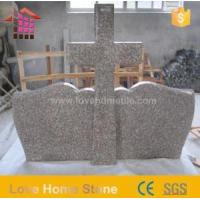 Buy cheap Slabs and Tiles G664 Granite and Granite Guitar Headstones/monuments with Promotional Price from wholesalers