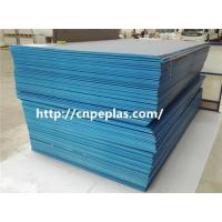 Buy cheap extrusion waterproof HDPE sheet blue color PE300 product