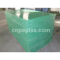 Buy cheap wear resistant plastic uhmw-pe boards from wholesalers