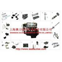 Buy cheap 4DA1-2B 4DA1-2B1 JAC diesel engine spare parts from wholesalers